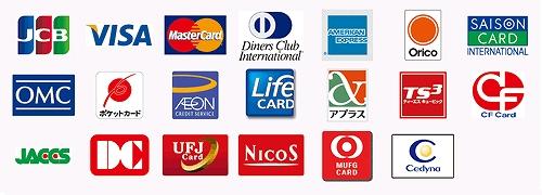 e-コレクトの代引きカード払いでご利用頂けるカードは次の通りです。詳しくは佐川急便のWebサイトにてご確認下さい。