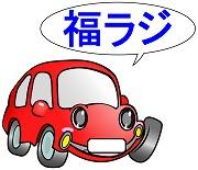 福岡ラジエーターは熱交換器の販売・補修・修理・加工・改造・特注製作・試作を続けて50年